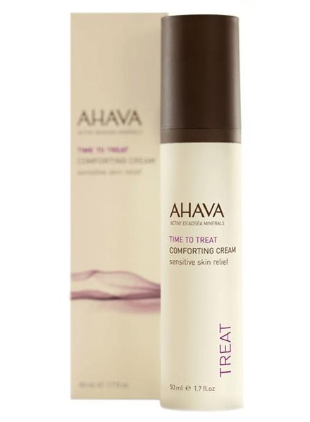 ahava time to treat